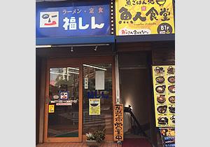 shinjuku_access03