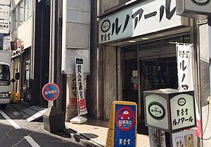 shinjuku_access05